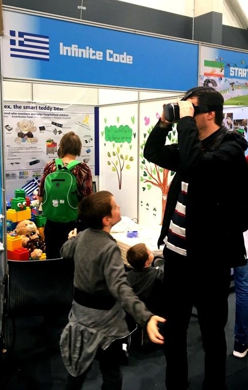 Το Εικονικό Μουσείο στην Παγκόσμια Ολυμπιάδα Ρομποτικής